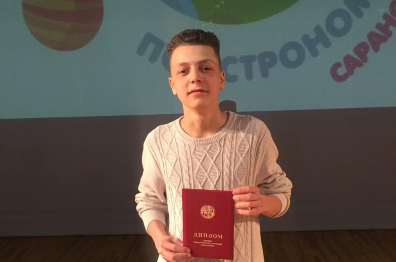 Давыдов Ростислав - ПРИЗЕР заключительного этапа ВОШ по астрономии