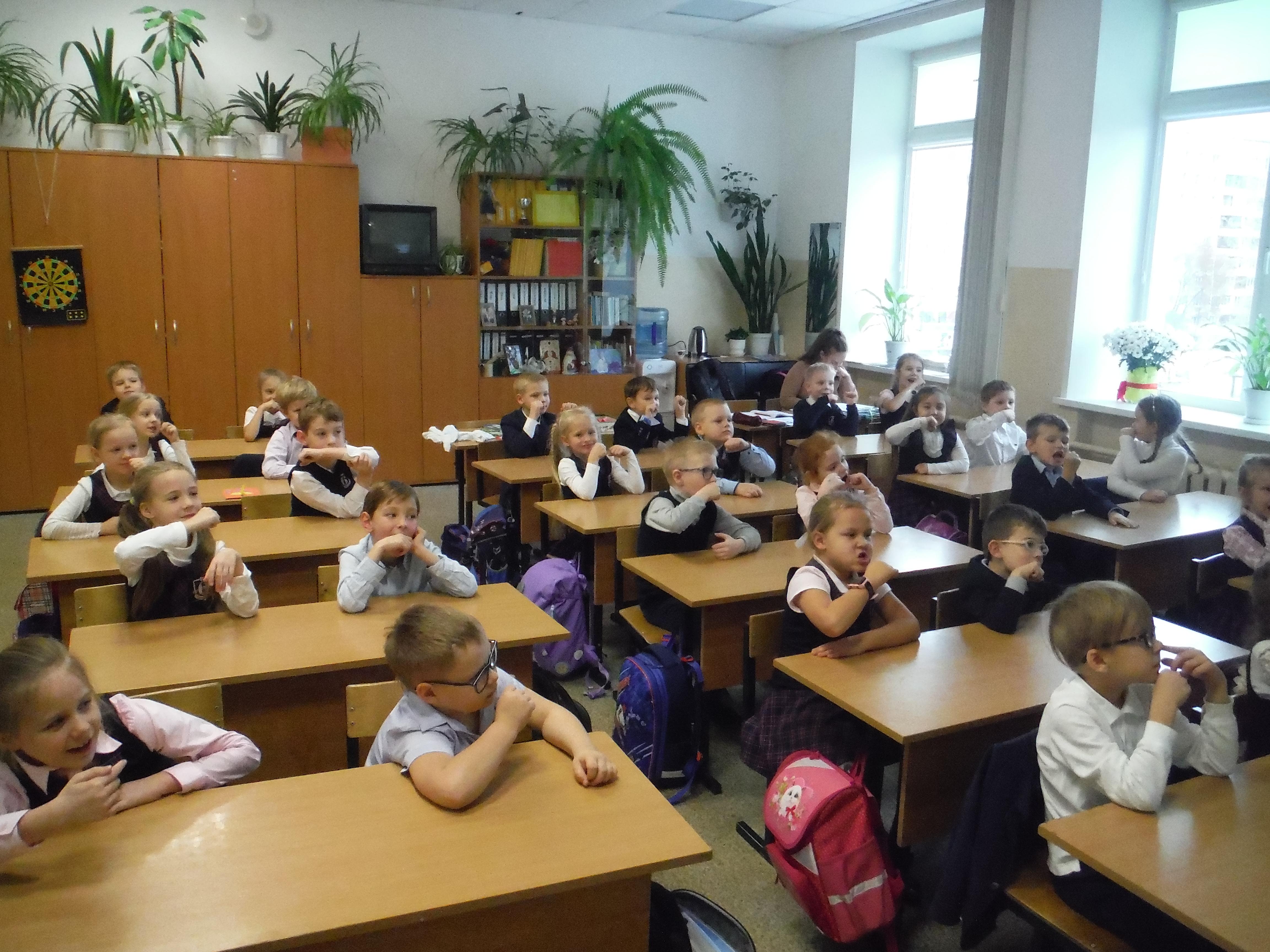 Всероссийский экологический урок «Чистый город начинается с тебя»