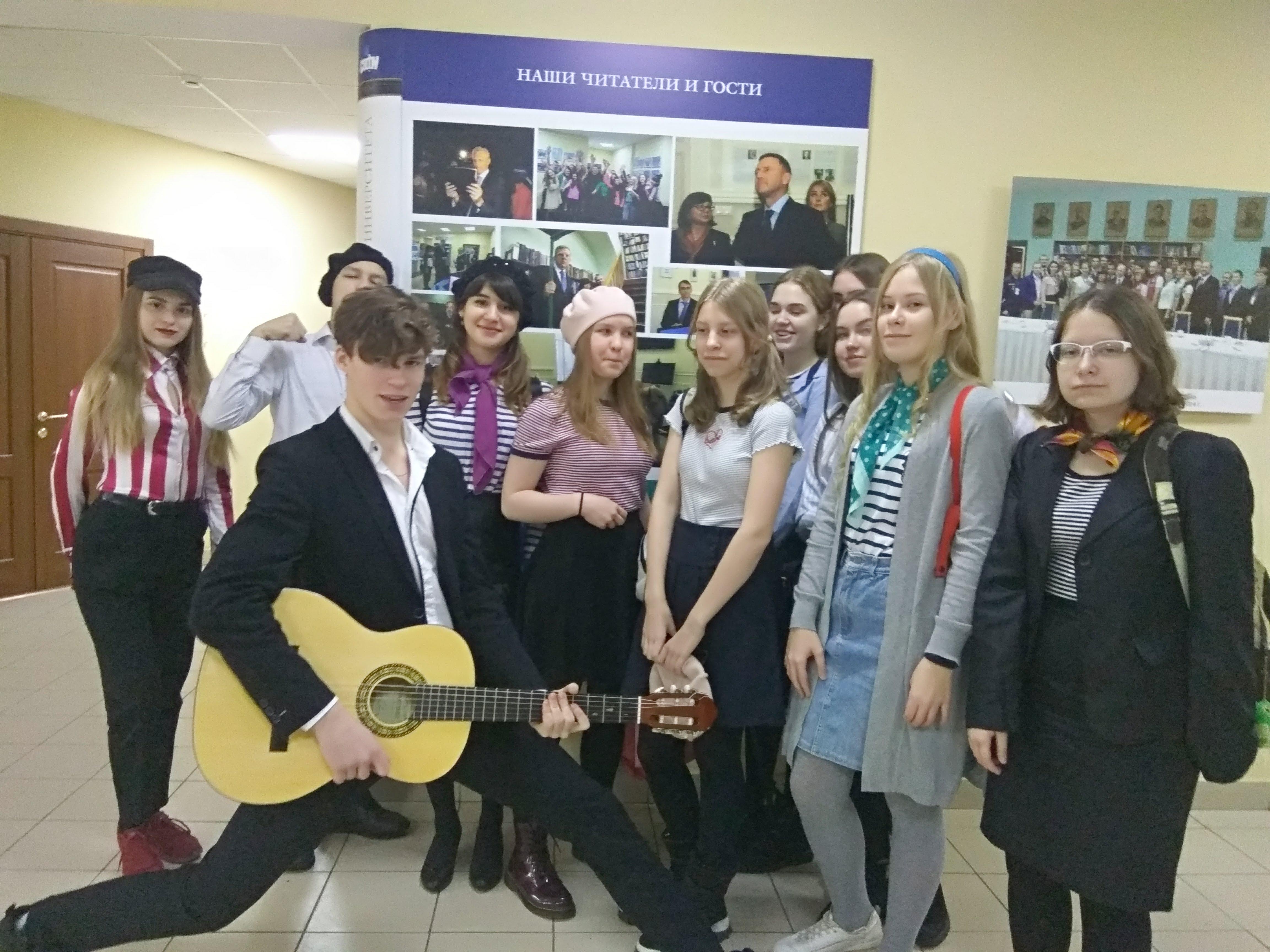Фестиваль французской песни в Архангельске