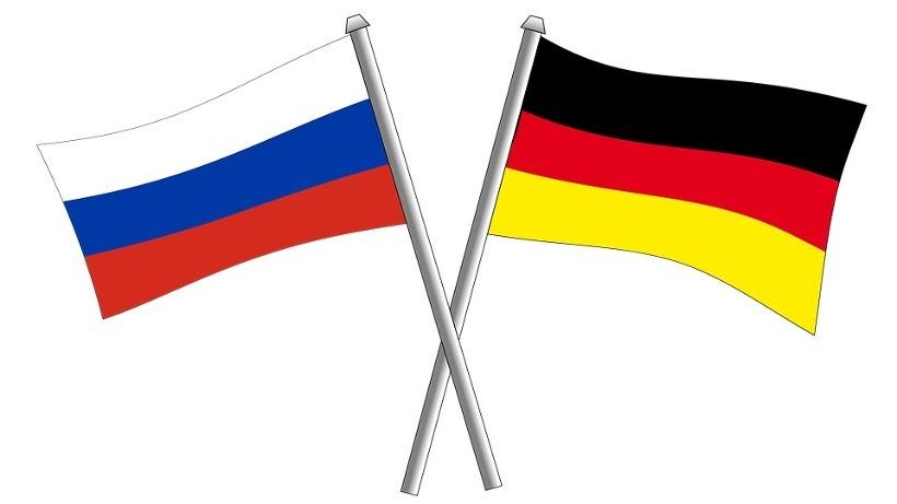 Дни Германии в Архангельске 2019