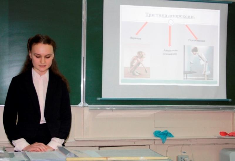 Школьная XXIV конференция старшеклассников «Науки юношей питают…»