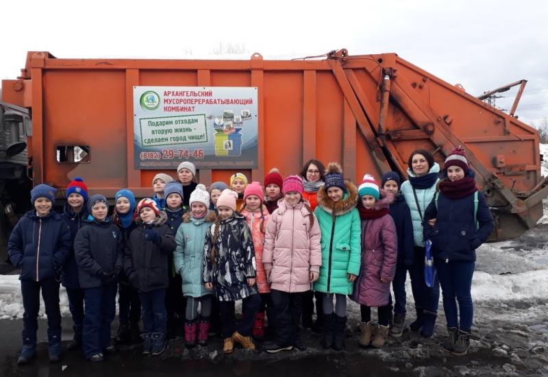 Поездка учеников 3 В класса гимназии на   Архангельский мусороперерабатывающий комбинат