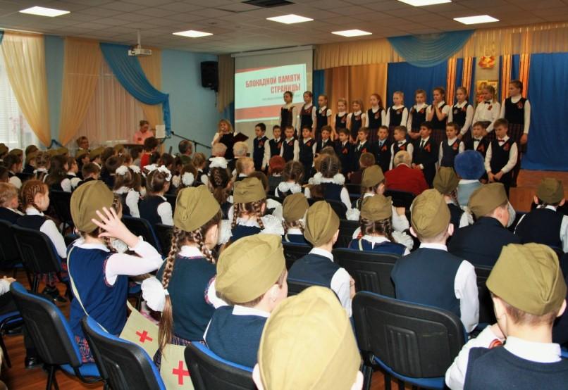 Традиционный фестиваль патриотической песни в гимназии
