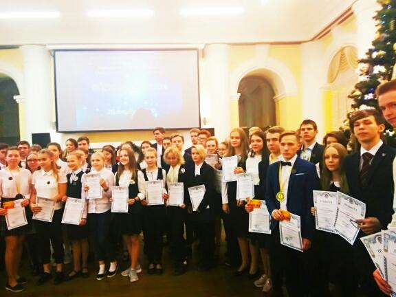 Награждение победителей муниципального этапа Всероссийской олимпиады школьников 2019