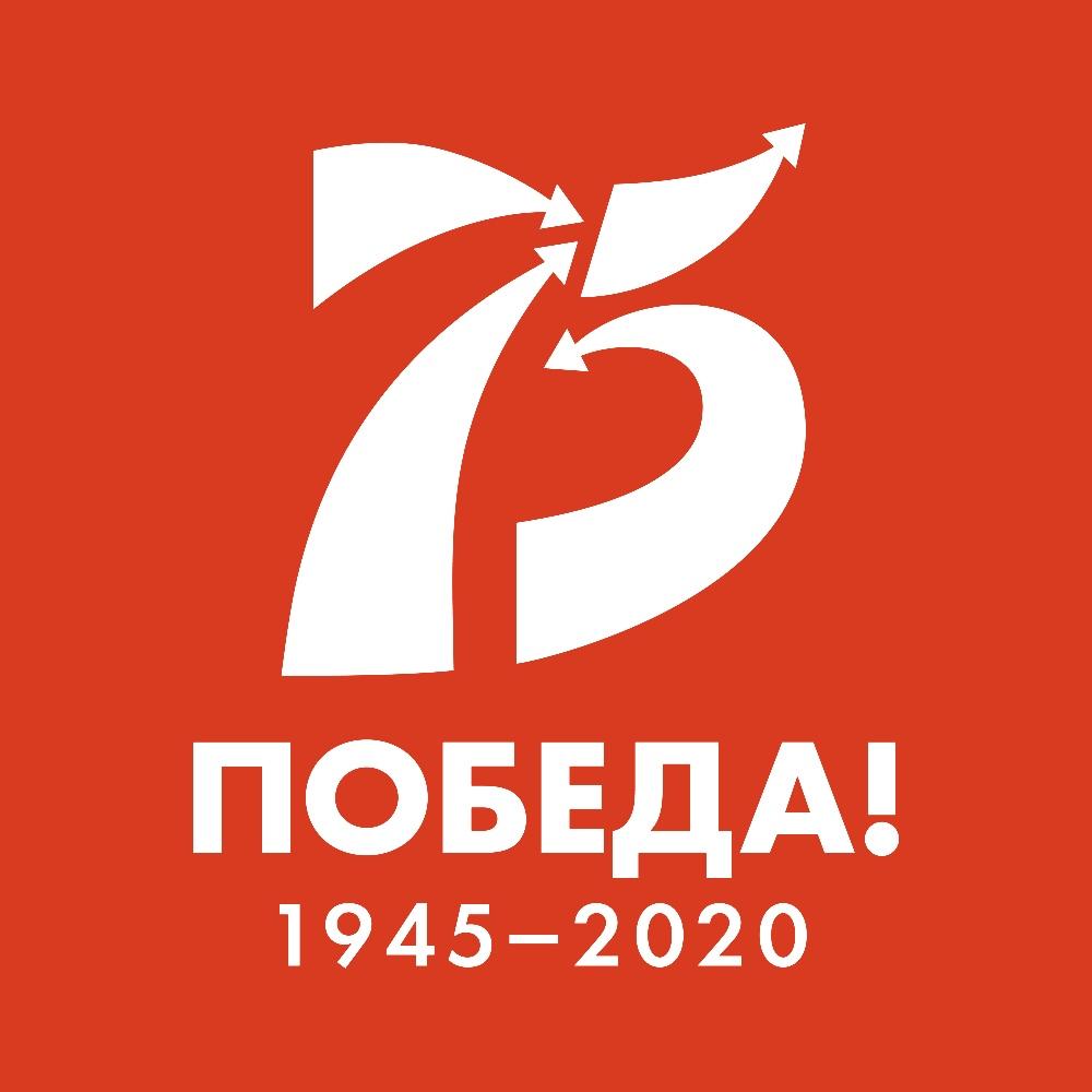 Поздравление с Днём Победы от 8А!