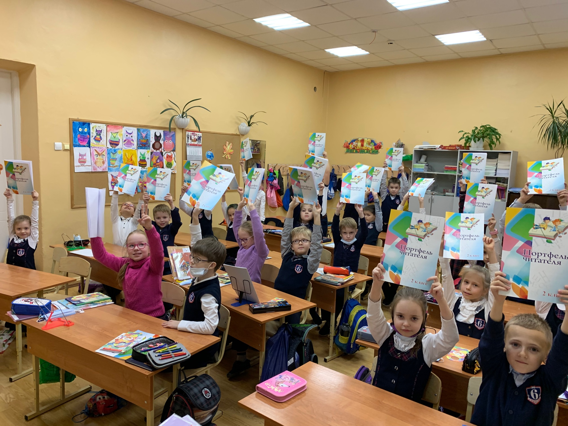 Старт проекта «Хорошее время читать» для учеников 2 классов