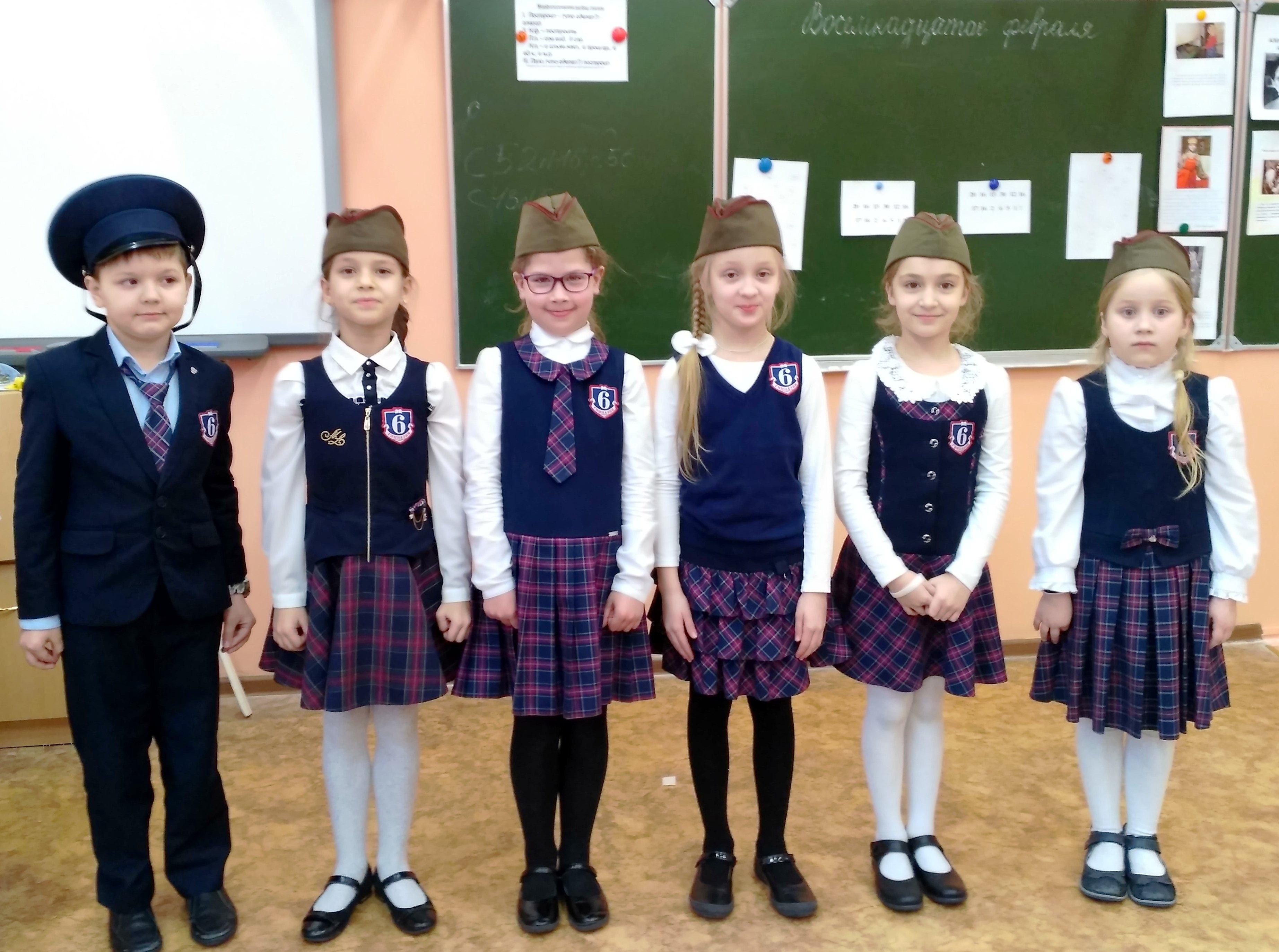 День защитника Отечества в начальной школе 2020