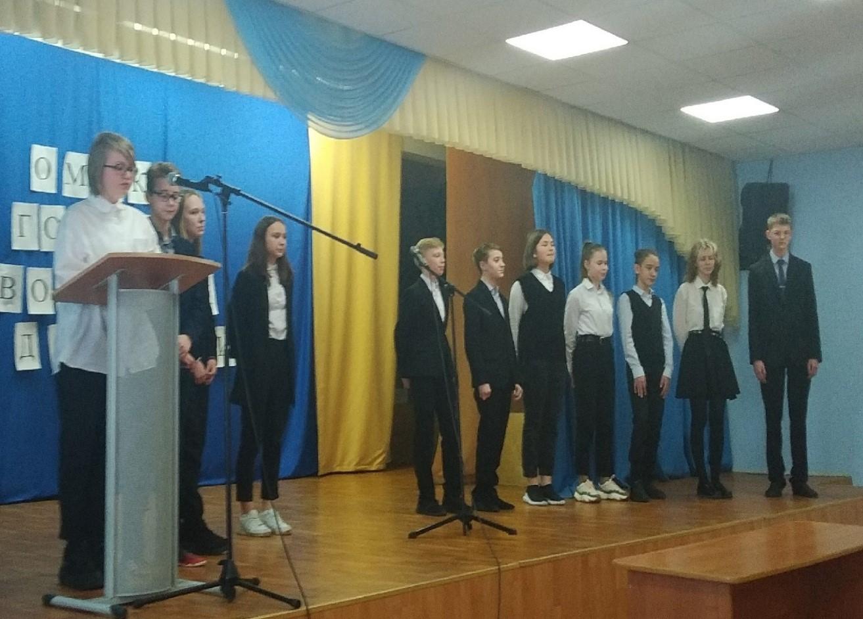 Литературно-музыкальная композиция, посвященная городу трудовой доблести « Омску»
