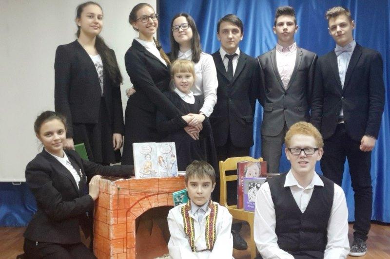 Муниципальный этап Всероссийского конкурса по чтению вслух «Живая классика»
